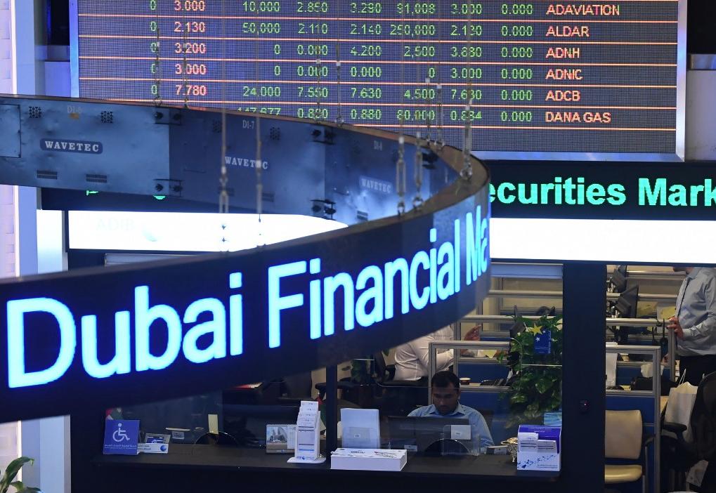 The United Arab Emirates (UAE) Stock Market Regulators Endorse Cryptocurrency Trading