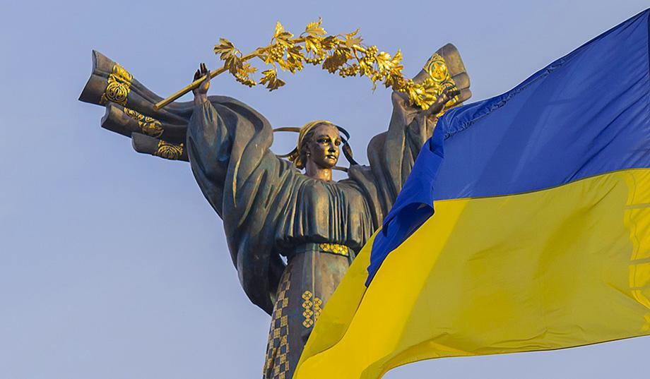 Ukraine Parliament Passes Law Legalizing Cryptocurrencies